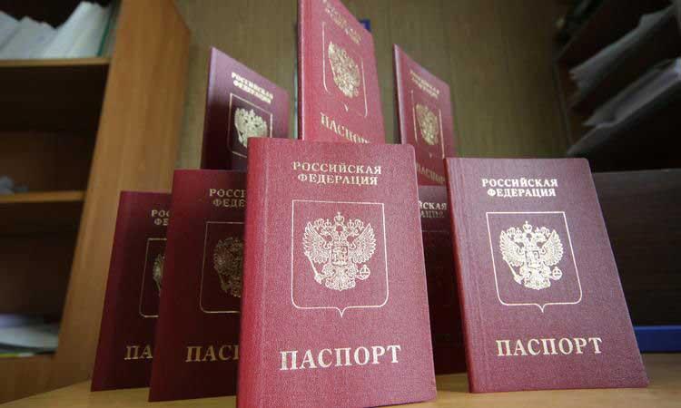 Постоянная прописка для граждан РФ за 3 дня