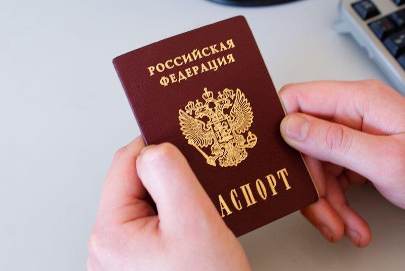 Оформление гражданства рф по упрощенной схеме