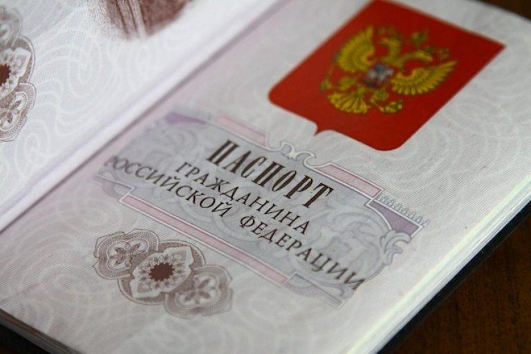 Как получить гражданство в РФ