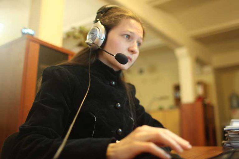 Запись онлайн фмс москва беженцы