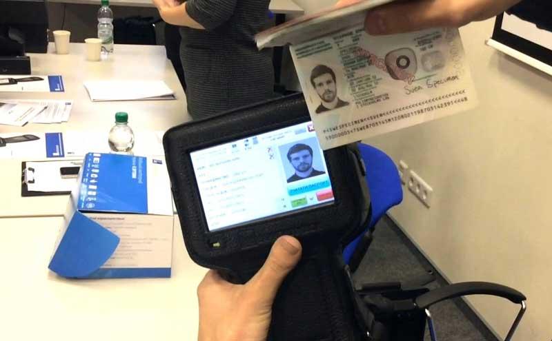 На каком сайте можно проверить подлинность паспорта гражданина рф