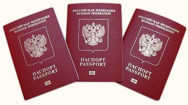 Опыт оформления загранпаспорта через мфц