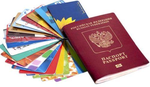 Способы оформления загранпаспорта