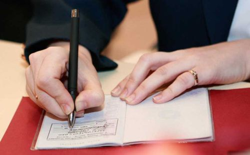 Как оформить постоянную регистрацию в Москве?