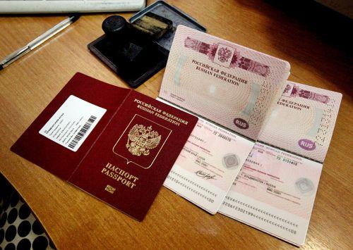 Получение загранпаспорта в Москве