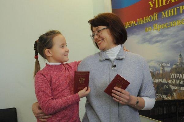 Документы для загранпаспорта для пенсионеров