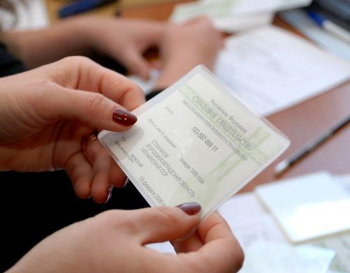 Можно ли оформить страховое свидетельство гражданам молдавии