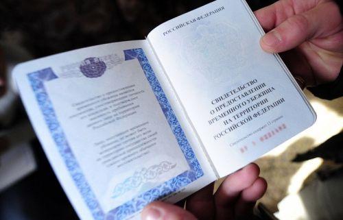 Суть предоставления временного убежища на территории РФ