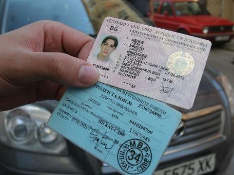 Как получить ВНЖ в Болгарии?