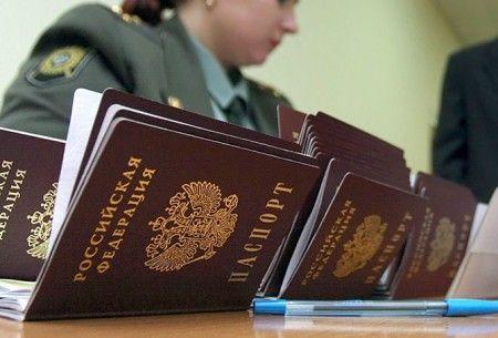 Как получить гражданство лицу без гражданства?