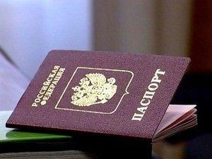 Юрист по вопросам гражданства