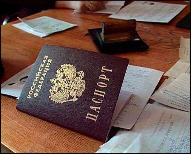Получение гражданства РФ по матери