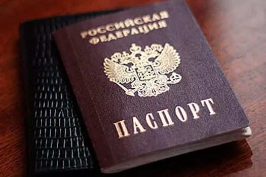 Чем чревато попадание мошенникам паспортные данные