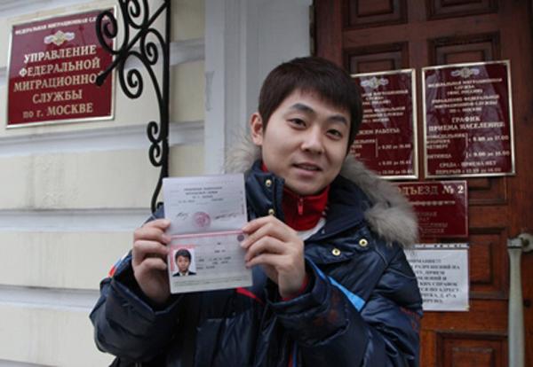 Получение гражданства РФ иностранным студентом