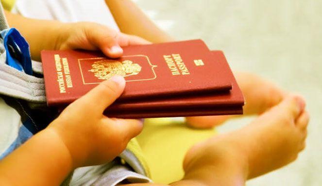 Как вписать ребенка в паспорт?