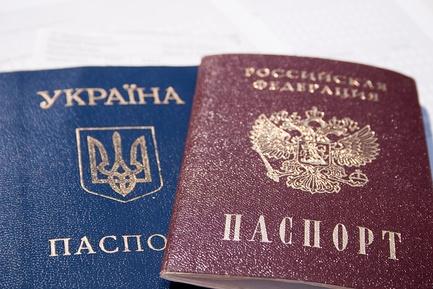 отказ от гражданства украины какие нужны документы